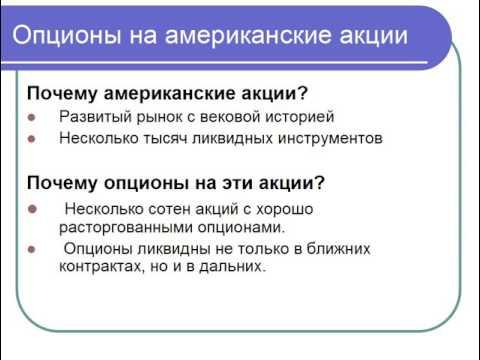 Форум про бинарные опционы отзывы