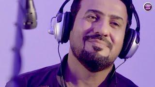 اغاني حصرية عمار العربي - حيومه (فيديو كليب) 2020 تحميل MP3
