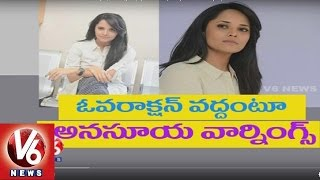 Fans Criticism hurts Anchor Anasuya   Strong Reply To Fans