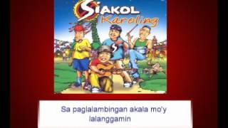 Siakol - Ngayong Pasko (Lyrics Video)