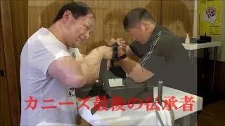 大分観光スポット大分アームレスリング腕相撲