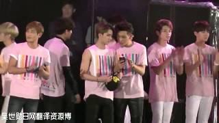 TAOHUN Why Do I Love You