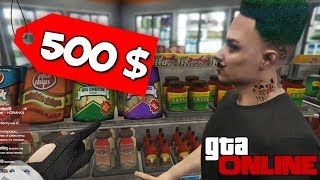 ЧТО КУПИТ АЛЕКС В GTA ONLINE НА 500$? #365