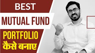 How to Create Best Mutual Fund Portfolio for 2019