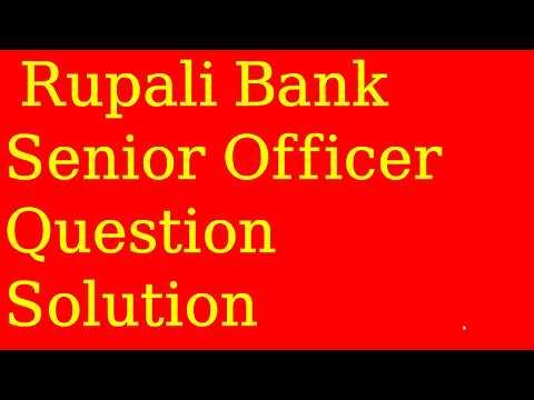 Rupali Bank senior Officer Question Solution 2019 । SO Question Solution 2019 । rupali bank ।