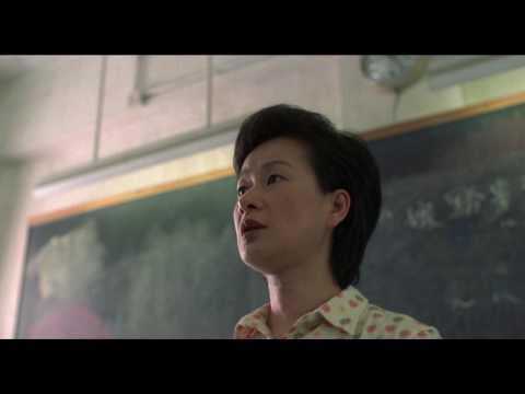 My School Mate, The Barbarian - Trailer