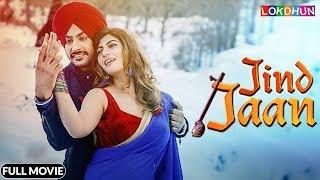 Jind Jaan ( Full Movie ) - Rajvir Jawanda, Sara Sharmaa , Jaswinder Bhalla   New Punjabi Film