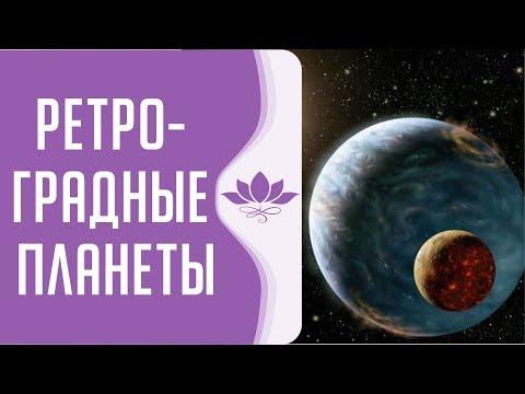Архейдж астролог гайд