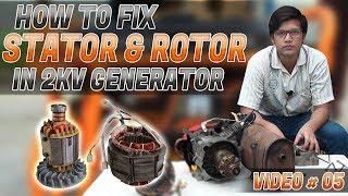 How to fix stator & rotor in 2kv Generator Video # 5 In (Urdu/Hindi)