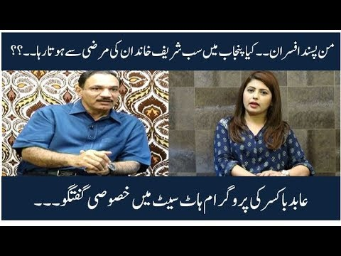 Abid Boxer Hot Seat 23 July 2018 | Kohenoor News Pakistan
