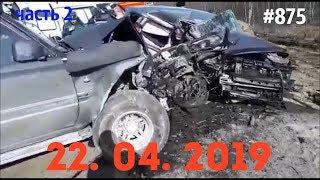 ☭★Подборка Аварий и ДТП/Russia Car Crash Compilation/#875/April 2019/#дтп#авария