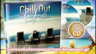 Die For You - Saloa Farah (Chill Out Version of Helena Paparizou's Song) [HD]