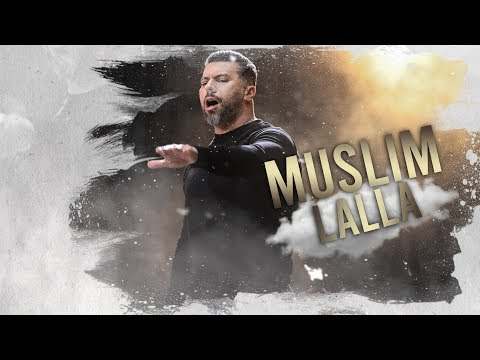 Muslim - LaLLa