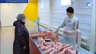 В Старой Руссе начал работу новый сельскохозяйственный рынок