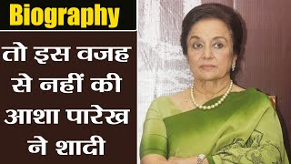 Asha Parekh Biography - Download this Video in MP3, M4A, WEBM, MP4, 3GP