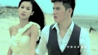 Fuying&Sam 【全世界都以為我們在一起】官方高清HD MV