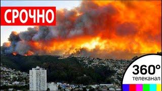 Ростов на дону пожар 21 августа 2020 г