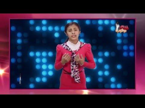 نجلاء حميد - تقيم الاعلامي حافظ البرغوثي