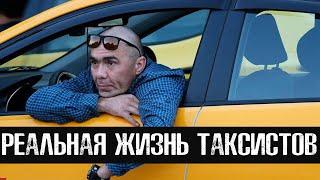 Нью Йорк, Италия, Россия / Каково найти работу в кризис / Лядов с места Событий