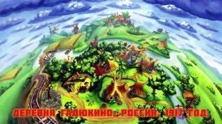 Picture of a game: Петька И Василий Иванович Спасают Галактику