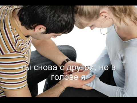 Shot, Женя Mad, Katya Tu – Мало тебя