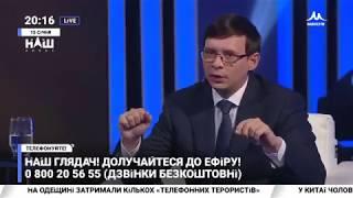 Мураев: Без диалога мы Донбасс не вернём, даже если Россия потеряет к нему интерес
