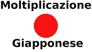 Moltiplicazione Giapponese