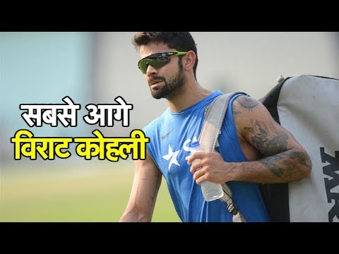 Number One Virat Kohli | Sports Tak