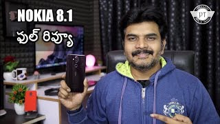 Nokia 8.1 Review With Pros & Cons ll in Telugu ll