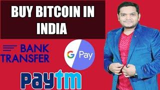 Wie kaufe ich Bitcoin in Indien in Hindi?
