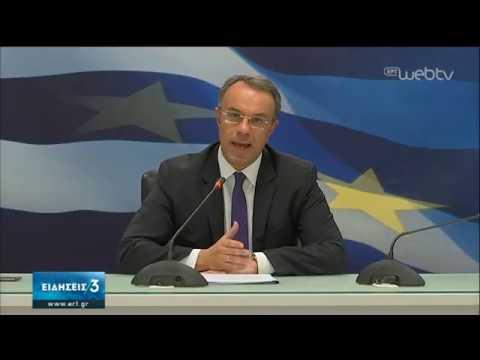 Μέτρα ενίσχυσης επιχειρήσεων, εργαζομένων και ανέργων  | 18/03/2020 | ΕΡΤ