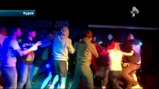 В Курске концерт популярной молодежной рок группы закончился массовой дракой прямо на сцене