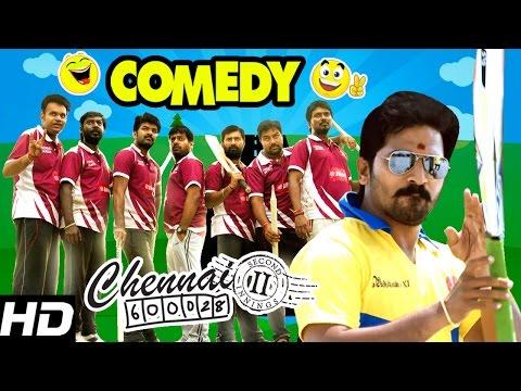 Chennai 28 II Tamil Movie Comedy Scenes | Part 3 | Jai | Shiva | Premji | Aravind Akash | Nithin