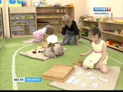 Красноярцам предлагают 6000 рублей за отказ от очереди в детский сад