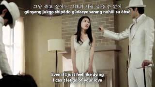 S.M. The Ballad - Miss You [Hangul+Romanization+Eng Sub] MV