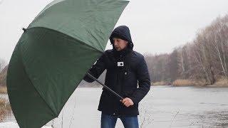 Зонт каперлан для рыбалки
