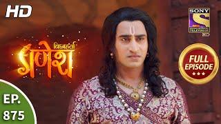Vighnaharta Ganesh - Ep 875 - Full Episode - 15th April, 2021