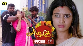 Azhagu - Tamil Serial | அழகு | Episode 221 | Sun TV Serials | 10 Aug  2018 | Revathy | Vision Time