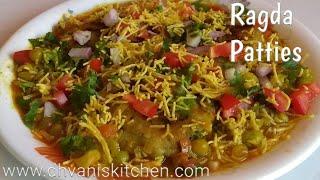 how to make ragda patties - TH-Clip