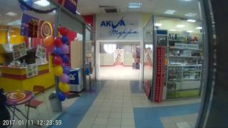 Магазин АКВА-ТЕРРА в Дом Мод