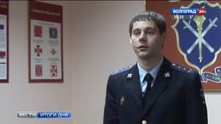В Волгограде задержана группа автомошенников