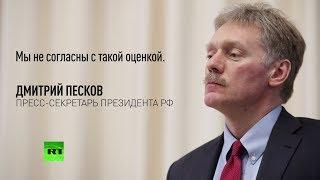 Эммануэль Макрон вновь обвинил RT и Sputnik в клевете и пропаганде