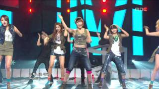 4Minute - I My Me Mine, 포미닛 - 아이 마이 미 마인, Music Core 20100724