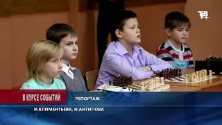 Шахматный поединок в Гимназии №1