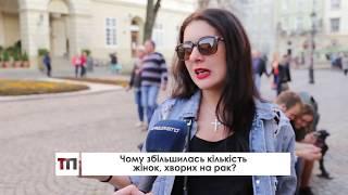 Всеукраїнський день боротьби із захворюванням на рак молочної залози 21.10.2017