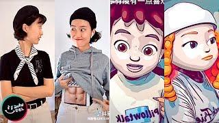 Gambar cover Hey Girl Do You Like Me? Challenge Tik Tok China