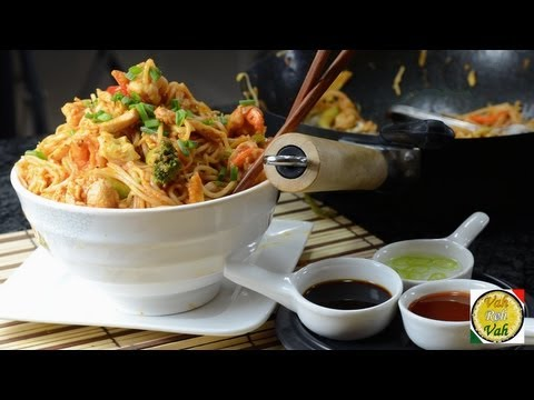Asian Noodles with Chicken and Shrimp