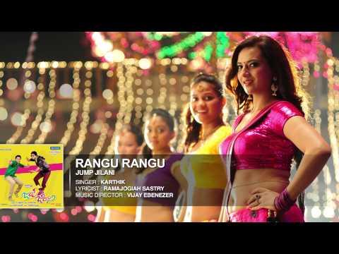 Rangu Rangu