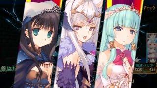 【Vita版】ダンジョントラベラーズ2 ギルティ・レクイエム戦