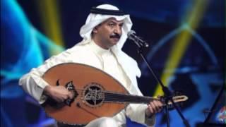 تحميل اغاني محير الانظار - عبادي الجوهر MP3